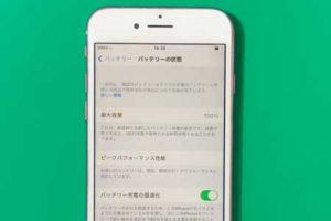 iphoneのバッテリーを交換してバッテリー状態は100%の新品になりました。
