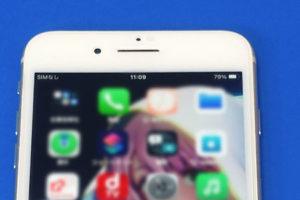 iPhone8plusが充電できない!充電んケーブルを繋いでも充電されない!