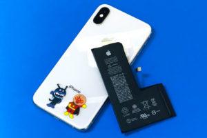 iPhoneの充電の減りが早い、動作が重いはバッテリー交換ンで解決できます!