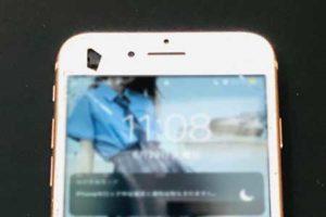 iPhone8の画面が割れて穴が開いてしまった修理