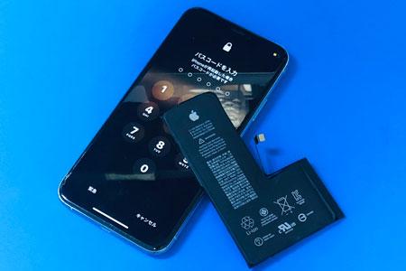 iPhoneXSのバッテリー交換は甲府市で最短20分で交換できるアイスマへ!