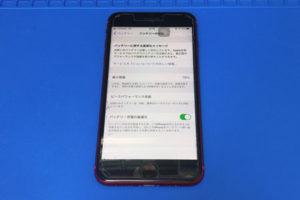 バッテリー状態79%!iPhoneの電池の劣化が起こったら?